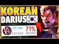 THE DARIUS BUILD THAT IS RUINING KOREAN RANKED.. - League of Legends