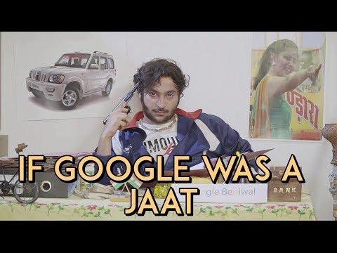 If Google Was a Jaat | Harsh Beniwal thumbnail