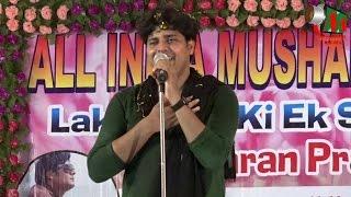 Imran Pratapgarhi, MAIN FALASTEEN HU, Mushaira Media