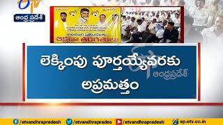 TDP ready to selecting poll agents for counting