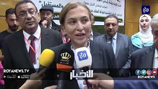 مؤتمر وطني في إربد حول الأوراقِ النقاشية للملك عبدالله الثاني