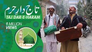 TajDar e Haram - Street Talent dinle ve mp3 indir