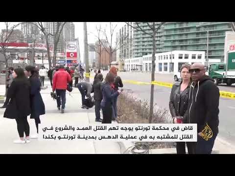 توجيه تهمة القتل العمد لمرتكب عملية الدعس في تورنتو  - نشر قبل 2 ساعة