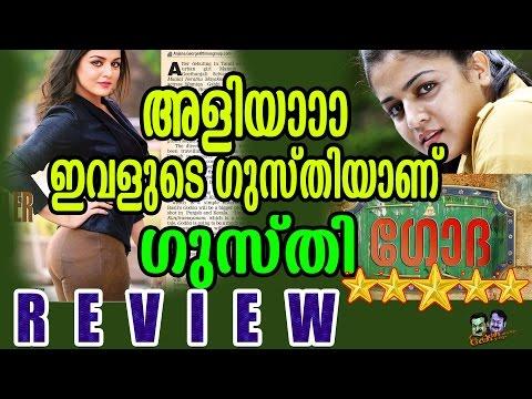 ആരെയും മലർത്തിയടിക്കും ഈ സുന്ദരി   Godha Malayalam Movie Review   Tovino Thomas, Wamiqa Gabbi