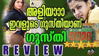 ആരെയും മലർത്തിയടിക്കും ഈ സുന്ദരി | Godha Malayalam Movie Review | Tovino Thomas, Wamiqa Gabbi