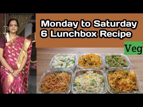 அப்பாடா இனி Lunchbox பிரச்சனை இல்லை/Monday To Saturday Lunchbox Recipe/Lunchbox Recipe In Tamil