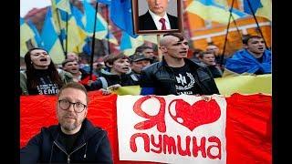 Почему в моих газетах так много про любовь к Путину?