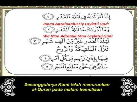 Surah Al Qadr سورة القدر Terjemahan Bahasa Melayu Youtube
