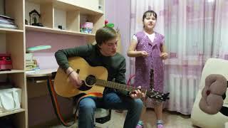 АЛЫЕ ПАРУСА исполнение песни под гитару
