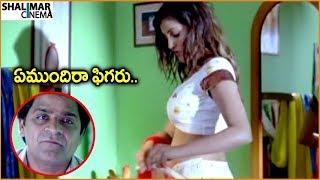 ali-kausha-superb-comedy-scene-hilarious-comedy-scenes-shalimarcinema