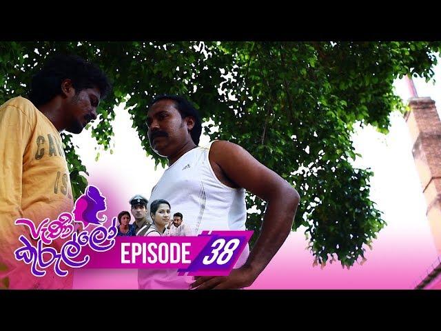 Peni Kurullo | Episode 38 - (2019-08-23) | ITN