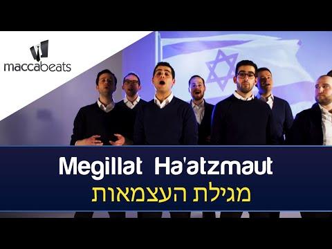 The Maccabeats - Megillat Ha'atzmaut - מגילת העצמאות - Yom Ha'atzmaut