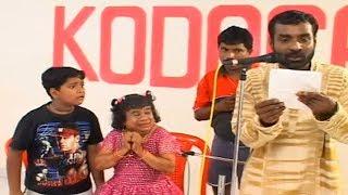 ഇങ്ങനെയൊരു ക്ലാസ്റൂം നിങ്ങള് കണ്ടിട്ടുണ്ടോ..? | Malayalam Stage Shows