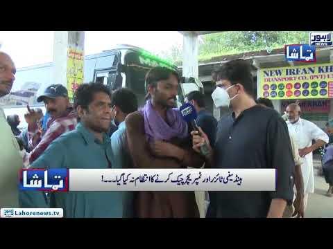 Tamasha on Lahore News HD   Latest Pakistani Talk Show