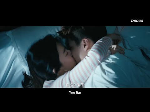 HD 1080P [ENG SUB] Never Gone Final Trailer (Kris Wu as Chen