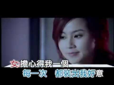 Alex Fong  方力申 & Theresa Fu 傅穎 - Ji Hei Hei Yan 自欺欺人  - Self Deception