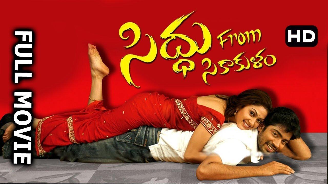 Download Siddu from Sikakulam (2008) Telugu Full Length Movie || Allari Naresh, Manjari Phadnis, Shraddha Da