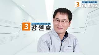 (포트폴리오)담배인삼노동조합 홍보 2부[선거영상제작/선…
