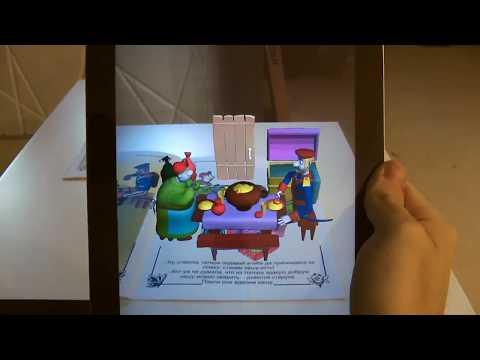 3D Cказка-раскраска «Каша из топора»