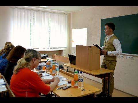Издательский центр ИУСЭР