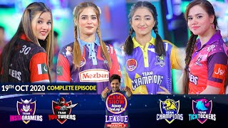 Game Show Aisay Chalay Ga League Season 3   19th October 2020   Complete Show
