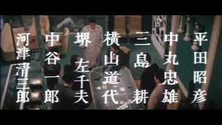 タイトル:暗黒街の弾痕 監督:岡本喜八 製作:田中友幸 腳本:関沢新一...