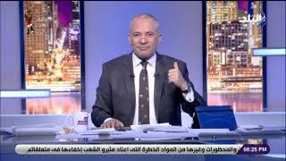 أحمد موسى : «أبو تريكه ارهابي بحكم المحكمه .. والدراجي مجرد معلق على مباراة كرة قدم»