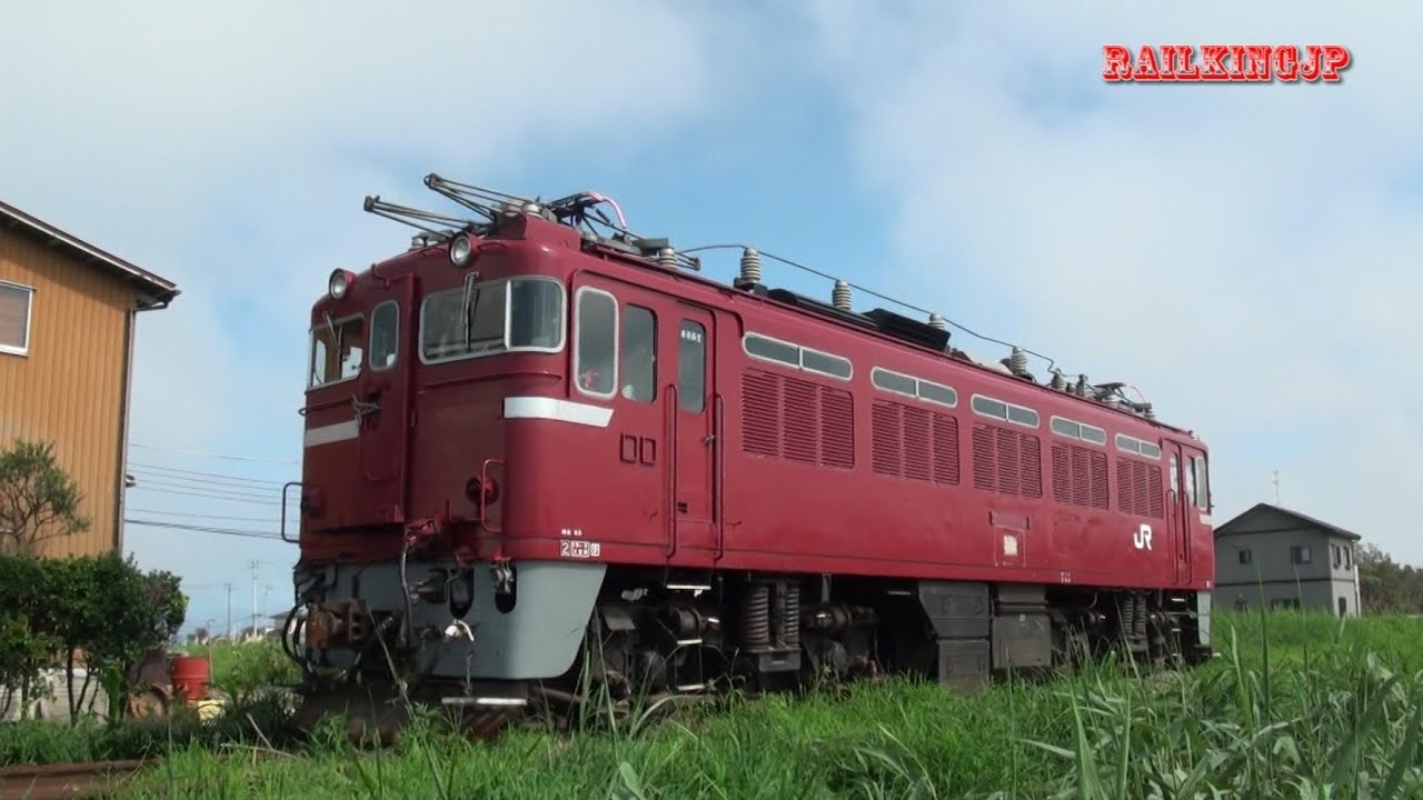 Electric Locomotive Which Survived The Tsunami Ed75