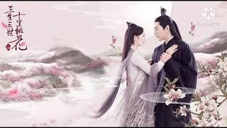 董貞(Dong Zhen) - 繁花(Fan Hua) Ost. 三生三世十里桃花 Aka Eternal Love