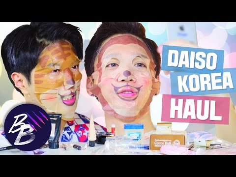 E5💋 DAISO KOREA MAKEUP HAUL ft. Seungmin ll Beauty Beasts