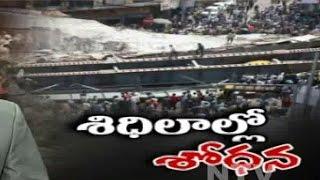 Kolkata Flyover Tragedy: Kolkata Police Files FIR on IVRCL Officials | NTV