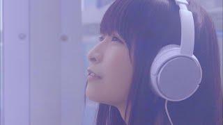halca 『キミの隣』Music Video ヲタクに恋は難しい エンディング
