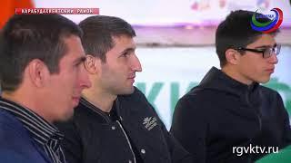 В Дагестане прошел 3-й Всекавказский форум сельской молодежи