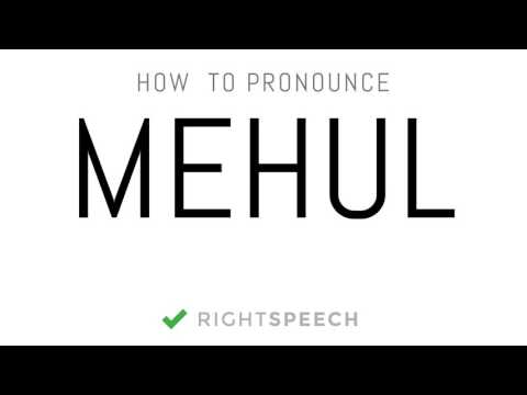 Mehul - How to pronounce Mehul - Indian Boy Name