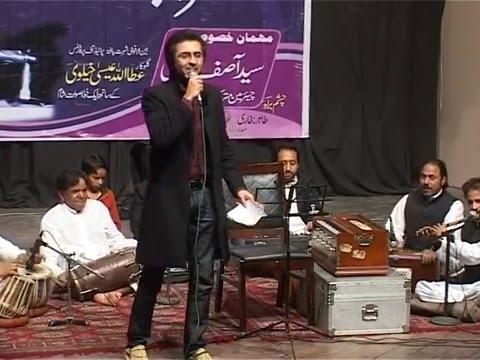 asim butt , Girl Danced on Atta Ullah's Songs , Dawn News LHR