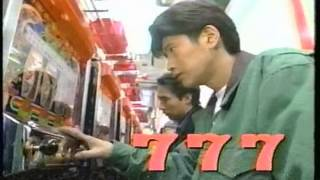 1992年に放映された「FNS番組対抗NG名珍場面大賞」より.