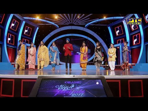 Studio Round 04 | Elimination Day | Orane Miss PTC Punjabi 2017 | Full Episode | PTC Punjabi