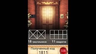 29 уровень - 100 Doors Seasons (100 Дверей Сезоны) прохождение