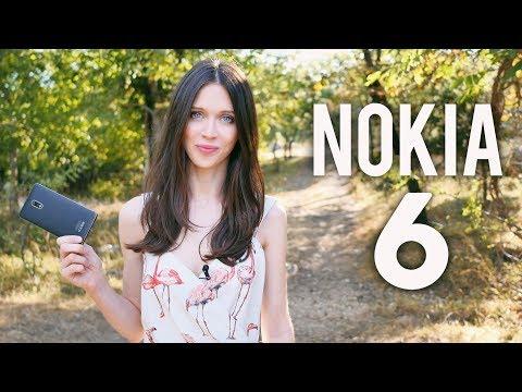 NOKIA 6: ВОТ ТЕПЕРЬ ПЯТЕРОЧКА
