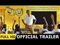 'THAALA' | Official Trailer  | MEntertainments