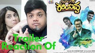 #ChemistryOfKariyappa Chemistry Of Kariyappa|Kannada Trailer Reaction|Foreigner VS Indian Reaction|