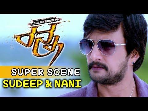 Kiccha Sudeep comes to bangalore kannada scenes   Kannada Scenes   Ranna Kannada Movie
