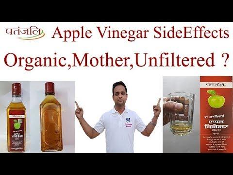 Patanjali Apple Vinegar Side Effects |Side Effects from