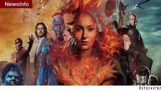 """Актёры """"Люди Икс: Темный Феникс"""" приехали на премьеру в Москву / последние новости"""