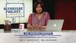 Reporters Project CNN News18 LIVE | Anuradha SenGupta | St Xavier College Mumbai students