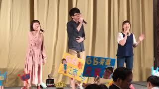 2018成大醫師節_6B病房_GI與囧爹