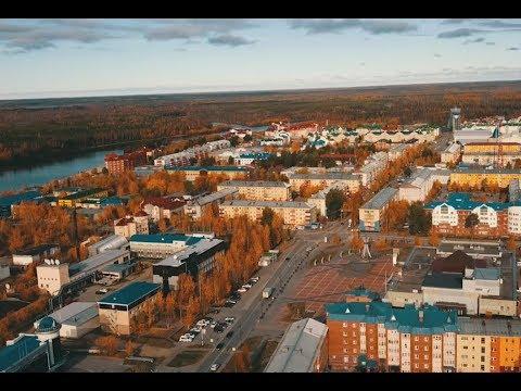 Зарисовка о Белоярском. Осень-Зима 2018