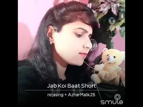 Mast video song jab Koi baat bigad jaaye ❤❤💜💜....funny world 👈 🌹 🌹 💞 💞