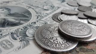 Специальный репортаж поддельные старинные монеты (с участием Владимира Порываева) thumbnail