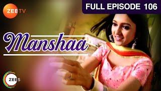 Repeat youtube video Manshaa - Episode 106